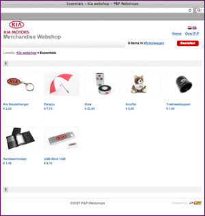 Kia webshop screen print