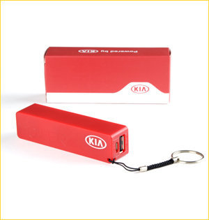 powerbank KIA