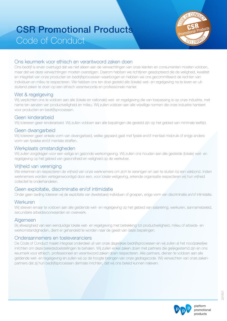 ppp-code-of-conduct
