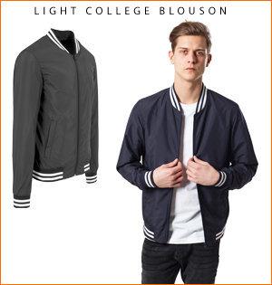 varsity jacket bedrukken - voorbeeld: light college blouson