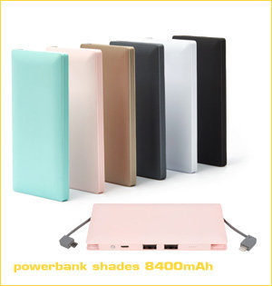powerbank shades 8400