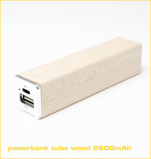 powerbank tube wood 2600
