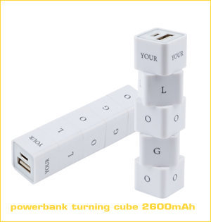 powerbank turning cube 2600